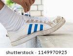 bangkok  thailand   july 27 ... | Shutterstock . vector #1149970925