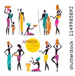 Silhouettes Of African Men And...