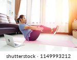 asian women exercise doing v... | Shutterstock . vector #1149993212
