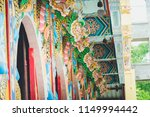 nakhonsan  thailand   may 29 ...   Shutterstock . vector #1149994442