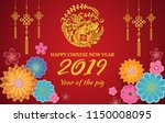 happy new year2019 year of the... | Shutterstock .eps vector #1150008095