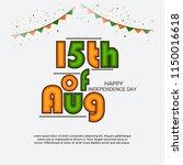 vector illustration of a banner ...   Shutterstock .eps vector #1150016618