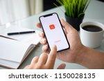 alushta  russia   july 27  2018 ... | Shutterstock . vector #1150028135