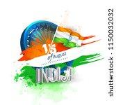 independence day celebration ...   Shutterstock .eps vector #1150032032