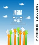 independence day celebration ... | Shutterstock .eps vector #1150032068