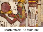 Ancient Egyptian Wall Painting...