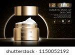 hydrating facial cosmetics... | Shutterstock .eps vector #1150052192