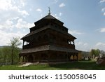wooden churches of the lviv... | Shutterstock . vector #1150058045