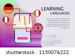 online learning of foreign...   Shutterstock .eps vector #1150076222