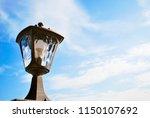 lamp blue sky | Shutterstock . vector #1150107692