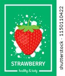 strawberry poster. vector... | Shutterstock .eps vector #1150110422