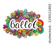 pair dance ballet. vector... | Shutterstock .eps vector #1150111802