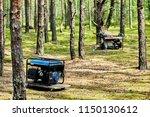 gasoline generators in the... | Shutterstock . vector #1150130612