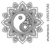 circular pattern in form of... | Shutterstock .eps vector #1150137182