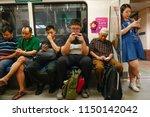 singapore   feb 4  2018.... | Shutterstock . vector #1150142042