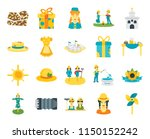 set of 20 icons such as mill ...