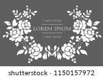 flower motif sketch for design | Shutterstock .eps vector #1150157972