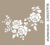flower motif sketch for design | Shutterstock .eps vector #1150157978
