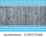bavarian wood board background | Shutterstock . vector #1150172168