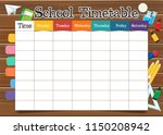 school timetable template | Shutterstock .eps vector #1150208942