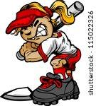 Fast Pitch Softball Girl...