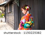 young asian girl wearing kimono ... | Shutterstock . vector #1150225382