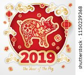 pig is a symbol of the 2019... | Shutterstock . vector #1150239368