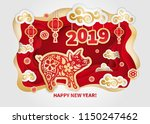 pig is a symbol of the 2019... | Shutterstock . vector #1150247462