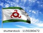 national flag of ingushetia on... | Shutterstock . vector #1150280672