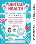 dental health family clinic... | Shutterstock .eps vector #1150281332
