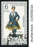 spain   circa 1968  stamp... | Shutterstock . vector #115030216