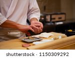 professional sushi chef... | Shutterstock . vector #1150309292