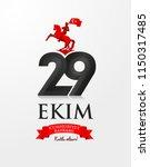 turkey republic day... | Shutterstock .eps vector #1150317485
