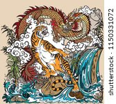chinese dragon and tiger in the ... | Shutterstock .eps vector #1150331072