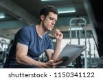 muscular handsome trainer... | Shutterstock . vector #1150341122