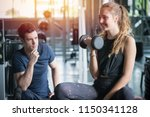 young woman sitting on a stool... | Shutterstock . vector #1150341128