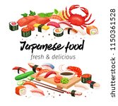 vector banners japanese food... | Shutterstock .eps vector #1150361528