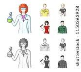 woman chemist  football player  ... | Shutterstock .eps vector #1150363928
