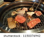 grilled pirk and beef  ... | Shutterstock . vector #1150376942