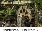 an old watermill at irvine...   Shutterstock . vector #1150390712