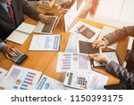 teamwork concept. business team ... | Shutterstock . vector #1150393175