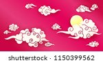sky with chinese clouds...   Shutterstock . vector #1150399562