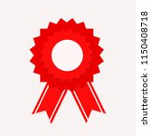 red seal guarantee with ribbon  ... | Shutterstock . vector #1150408718
