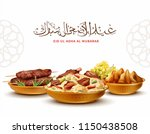 eid al adha greeting background ... | Shutterstock .eps vector #1150438508