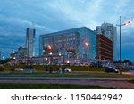 russia  vladivostok  august 6 ... | Shutterstock . vector #1150442942