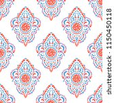 vector ornamental ethnic art ... | Shutterstock .eps vector #1150450118