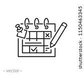 calendar schedule icon ... | Shutterstock .eps vector #1150463345