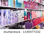image of shelves with... | Shutterstock . vector #1150477232