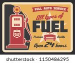 gas filling station vintage... | Shutterstock .eps vector #1150486295