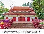 chiang mai thailand   august 3  ... | Shutterstock . vector #1150493375